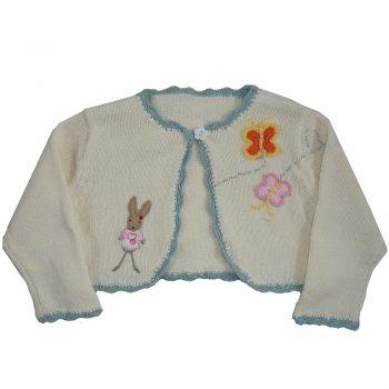 Coprispalle Coniglietto Powell Craft